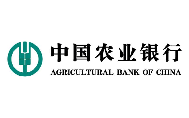 بانک abc چین